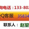 广州黄埔区生活用水检测中心