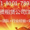 北京金亚厚融投资管理有限公司转让