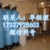 洛阳医院直饮水设备报价 大型直饮水设备参数 水处理设备供应商