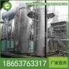 工业垃圾焚烧炉能源设备绿倍厂家直销