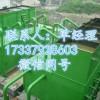 农村饮用水净化设备 陕西一体化净水设备 提升改造工程厂家