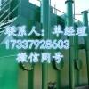 陕西井水净化设备 济源100吨一体化净水设备 占地面积小环保