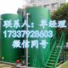 新乡湖水净化设备 景观湖水净化技术工艺 江河水处理专业厂家