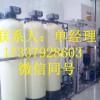 新乡单罐软化水设备销售 锅炉软化水设备原理 蒸气燃气冷却专用