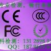 人脸识别门禁一体机CE认证COC认证