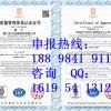 ISO9001体系认证在哪里办理,要什么条件