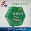 扬帆BVR6.0精装双层绝缘 耐高温高端家用电线100米