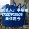 濮阳水源地一体化净水设备 国家专利保护产品 免费提供方案报价