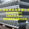 苏州上海华岐友发镀锌管DN15-DN300现货低价出售一支起售仓库提供切割