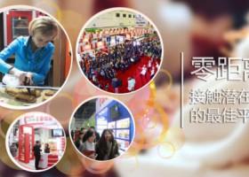 2017广州大型连锁餐饮企业及酒店展览会