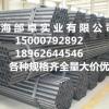 厂家直销各种非标规格焊管螺旋管,量大可定做各种外径,欢迎来电询价