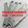 低价销售精密编织铜丝编织线 TZX斜纹编织铜编织线软连接