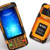 三防手机设计分享:风格硬朗,坚固耐用