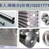 因康Inconel601钢板 Inconel 601中厚板 合金板材