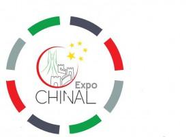 2017年中阿博览会|阿尔及利亚机械展|阿尔及利亚贸易展