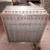 供应康普艾离心机式空压机T5110034初效过滤器