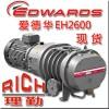 供应爱德华真空泵EH2600罗茨增压泵