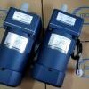 六十瓦电机 昆山精研60w调速电机90YT60GV22