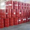 杀虫剂原料油厂家-元盛润滑油脂