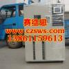 柳州高低温湿热试验箱/柳州恒温恒湿试验箱