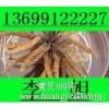 北京回收东阿阿胶 回收冬虫夏草