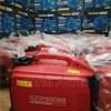 2千瓦便携发电机 变频电源