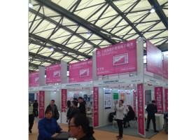 2018年上海跨境电商展览会