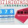 宜春扑克麻将透☎183261☛31江西536视隐形白光眼镜