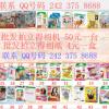 香港拍立得相纸批发mini8 7s 90富士白边相纸花边相纸