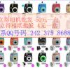 富士相纸批发香港相纸拍立得相机mini8相机7s一次成像90迷你25相机