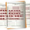 重庆阅卷机_哪家有优惠的光标阅读机