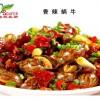 格林森斯白玉蜗牛肉冷冻法式蜗牛速冻肉厂家批发销售