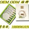 广东诺丽果酵素粉代加工定制GMP认证厂家