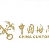 北京韩国进口化妆品专业清关代理