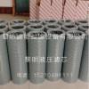 提供不锈钢黎明滤芯FBX-800*10
