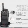 公网数字集群对讲机+车载充电全国实时通话13558836429
