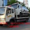 多利卡平板拖车价格,多利卡一拖二平板救援车厂家,强烈推荐