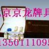 淮安市=13501110958卖四口程序麻将机专卖实体店