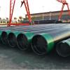 天津35CrMo合金钢管