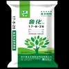 供应17-8-26高塔水溶性肥料 高塔纯硫基 含硝态氮