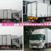 江淮4米7冷藏车出厂价格