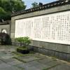 农村影壁墙瓷砖壁画定制厂家,瓷砖壁画规格