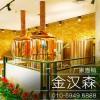 北京德工精酿啤酒设备直销