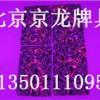 广元市183❉10619688有卖看透扑克打麻将牌的透☛视隐形眼镜