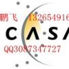 办南非CDMA手机ICASA认证 蓝牙耳机ICASA认证快捷
