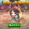 河北手机棋牌游戏开发出售山东新软专业品质定制