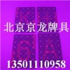 固阳卖看透扑克牌的透-视隐形眼镜=☎139116内蒙古45479