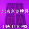 通辽卖看透扑克牌的透-视隐形眼镜=☎139116内蒙古45479