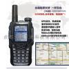 雅安全国对讲机优缺点厂家价格厂家直销 13558836429