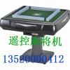 扬州江都市=1352000041.2有专卖四口程序麻将机遥控器实体店